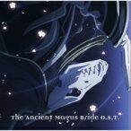 【送料無料】 魔法使いの嫁 / 「魔法使いの嫁」オリジナルサウンドトラック1 【CD】