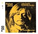 藝人名: Z - 【送料無料】 Zbigniew Namyslowski ズビグニェフナミスウォフスキ / Winobranie 輸入盤 【CD】