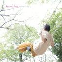 艺人名: F - 千葉史絵 / Beautiful Days 【CD】