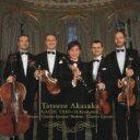 作曲家名: Ma行 - 【送料無料】 Mozart/Brahms / Clarinet Quintet: 赤坂達三(Cl) Gaede Trio Krumpock(Vn) 【CD】