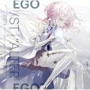 """【送料無料】 EGOIST / GREATEST HITS 2011-2017 """"ALTER EGO 【通常盤】 【CD】"""