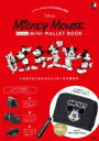 Disney Mickey Mouse MINI WALLET BOOK 【ムック】