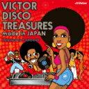 精选辑 - 【送料無料】 Victor Disco Treasures Made In Japan Selected By T-groove : 【CD】