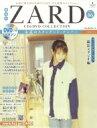 隔週刊 ZARD CD & DVDコレクション 20...