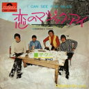 Artist Name: W - The Who フー / I Can See For Miles / Someone's Coming 【紙ジャケット仕様】 【SHM-CD MAXI】
