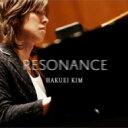 Artist Name: H - 【送料無料】 Hakuei Kim (金伯英) ハクエイキム / Resonance 【SHM-CD】