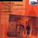 Composer: Ma Line - 【送料無料】 Mussorgsky ムソルグスキー / ムソルグスキー:展覧会の絵 −ロシア名曲集− アレシュ・バールタ(オルガン) 【CD】