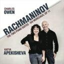 Composer: Ra Line - 【送料無料】 Rachmaninov ラフマニノフ / 2台ピアノのための組曲第1番、第2番、ピアノ連弾のための6つの小品 チャールズ・オーウェン、カーチャ・アペキシェワ 輸入盤 【CD】