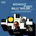 Artist Name: B - Billy Taylor ビリーテイラー / Midnight Piano 【CD】
