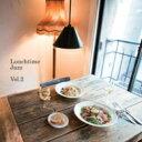 精選輯 - Lunchtime Jazz Vol.2 【CD】