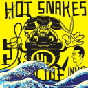Artist Name: H - Hot Snakes / Suicide Invoice 輸入盤 【CD】