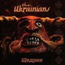 Artist Name: U - Ukrainians / Shchedryk (Carol Of The Bells) 輸入盤 【CDS】