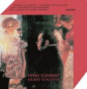 作曲家名: Sa行 - 【送料無料】 Schubert シューベルト / ピアノ作品全集 ギルベルト・シュヒター(12CD) 輸入盤 【CD】