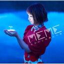 楽天HMV&BOOKS online 1号店MEME (ケラケラ) / 自分いじめ禁止の歌 -EP 【CD】