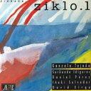 Artist Name: G - 【送料無料】 Gonzalo Tejada / Ziklo.1 輸入盤 【CD】