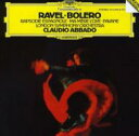 Composer: Ra Line - Ravel ラベル / ボレロ、スペイン狂詩曲、亡き王女のためのパヴァーヌ、『マ・メール・ロア』全曲 アバド&ロンドン響 輸入盤 【CD】