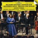 作曲家名: Wa行 - Wagner ワーグナー / ジークフリート牧歌、『トリスタンとイゾルデ』前奏曲、愛の死、ほか カラヤン&ウィーン・フィル、ノーマン 輸入盤 【CD】