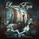 藝人名: L - 【送料無料】 Leaves'Eyes / Sign Of The Dragon Head (Digibook) 輸入盤 【CD】