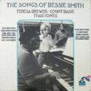 艺人名: T - Teresa Brewer / Songs Of Bessie Smith 【CD】