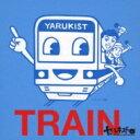 Artist Name: Ya Line - 【送料無料】 ヤルキスト / TRAIN 【CD】