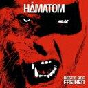 Artist Name: H - Hamatom / Bestie Der Freiheit 【CD】