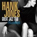 Artist Name: H - Hank Jones ハンクジョーンズ / Stardust 【紙ジャケット仕様】 【CD】
