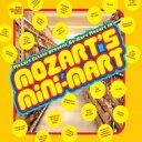 【送料無料】 Go Kart Mozart / Mozart's Mini-mart 【LP】