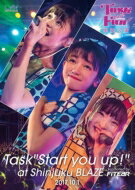 Task have Fun / Task Have Fun 単独公演 Task Strat You Up! 【DVD】