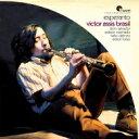 Victor Assis Brasil / Esperanto (アナログレコード) 【LP】