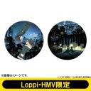 ダイカットクッション(チト & ユーリ)【Loppi・HMV限定】 / 少女終末旅行 【Goods】