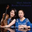 作曲家名: Sa行 - 【送料無料】 Schubert シューベルト / (Viola)winterreise(Slct), Arpeggione Sonata: 安達真理(Va) 深沢亮子(P) 【CD】