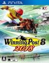 【送料無料】 Game Soft (PlayStation Vita) / 【PS Vita】Winning Post 8 2018 【GAME】