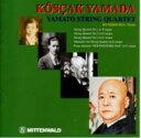 作曲家名: Ya行 - 【送料無料】 山田耕筰 ヤマダコウサク / String Quartet, 1, 2, 3, Piano Quintet, Etc: Yamato Sq 井田久美子(P) 【CD】