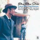 艺人名: Sa行 - Ska Ska Club スカスカクラブ / from the warehouse 【CD Maxi】