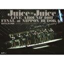Juice=Juice / Juice=Juice LIVE AROUND 2017 FINAL