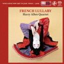 Artist Name: H - 【送料無料】 Harry Allen ハリーアレン / French Lullaby 【SACD】