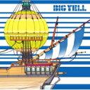 【送料無料】 ゆず / BIG YELL 【初回生産限定盤】...