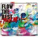 【送料無料】 FLOW フロウ / FLOW THE BEST ~アニメ縛り~ 【初回生産限定盤】 【CD】