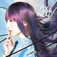 【送料無料】 神田沙也加 / MUSICALOID #38 (此方乃サヤ盤) 【CD】