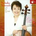 Composer: Ra Line - 【送料無料】 Rachmaninov ラフマニノフ / Cello Sonata, Etc: 山崎伸子(Vc) 小管優(P) +martinu: Cello Sonata, 1, 【CD】