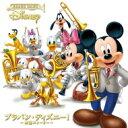【送料無料】 ブラバン・ディズニー!吹部ストーリー: 東海大...