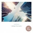 Light Mellow -Urban Current- 【CD】