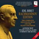 作曲家名: Ra行 - 【送料無料】 Rachmaninov ラフマニノフ / イディル・ビレット/ラフマニノフ・エディション(11CD) 輸入盤 【CD】