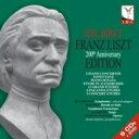 作曲家名: Ra行 - 【送料無料】 Liszt リスト / イディル・ビレット/リスト生誕200年記念エディション(9CD) 輸入盤 【CD】