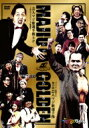 【HMV・Loppi限定】ゴッドタン「芸人マジ歌ゴールデン 新たなる旅立ち」 【DVD】