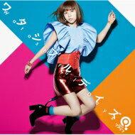 クアイフ(Qaijff) / ワタシフルデイズ 【CD Maxi】
