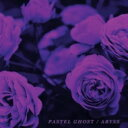Pastel Ghost / Abyss (Bonus Tracks) 【LP】