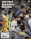 【送料無料】 Harvard Business Review 2018年 2月号 / Harvard Business Review 【雑誌】