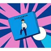 星野源 ホシノゲン / ドラえもん 【初回限定盤】 【CD Maxi】