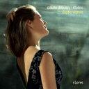 Composer: Ta Line - 【送料無料】 Debussy ドビュッシー / Etudes: Vignon(P) +douze Coffrets Studieux: Inglese(S) 輸入盤 【CD】